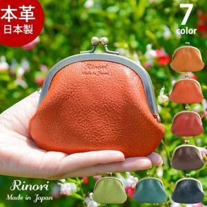 ■商品:がま口財布 ■生産国:日本 ■ブランド:Rinori(リノリ) ■素材:牛革(内装ピッグスエ...