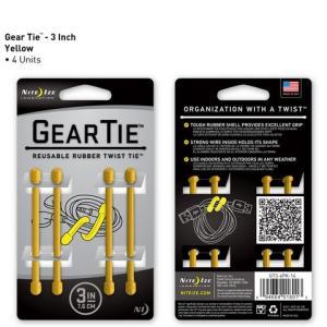 アウトレット ビニタイ GEAR TIE 3インチ 7.6cm 4本 イエロー ギアタイ GT3-4PK-16 NITE IZE メール便可|e-device