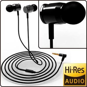 Hi-Res音源対応 カナル型 RWC ハイレゾ対応インナーイヤホン 黒 X1-BK|e-device