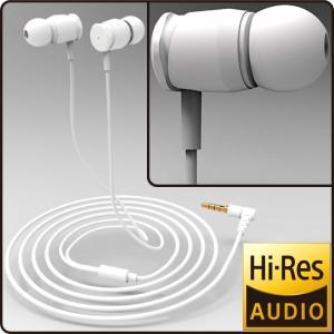 Hi-Res音源対応 カナル型 RWC ハイレゾ対応インナーイヤホン 白 X1-WH|e-device