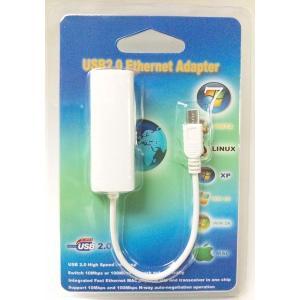 メール便対応 Micro USB → LAN ( RJ45 ) 変換 ケーブル|e-device