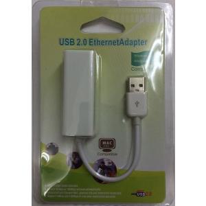メール便対応 LAN ( RJ45 ) → USB 変換 ケーブル|e-device