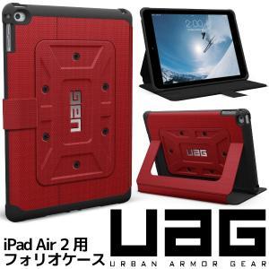 アウトレット メール便可 UAG-IPDAIR2-RED iPad Air 2 フォリオ ケース レッド 国内正規代理店品 URBAN ARMOR GEAR|e-device