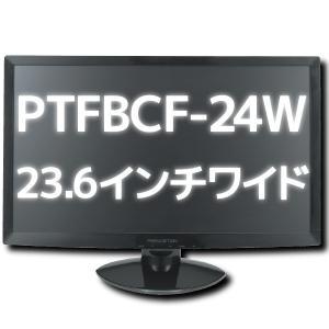 送料無料 アウトレット 24型 23.6インチ ワイド液晶モニター ディスプレイ ノングレア 非光沢 フルHD HDMI DVI VGA ブラック PTFBCF-24W プリンストン|e-device