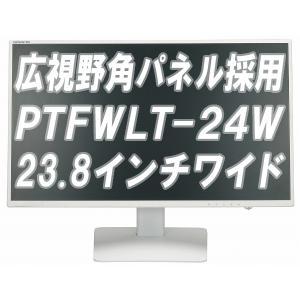 送料無料 アウトレット 24型 23.8インチ 広視野角 ワイド液晶モニター ディスプレイ ノングレア 非光沢 フルHD HDMI DVI VGA ホワイト PTFWLT-24W プリンストン|e-device