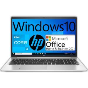 あすつく 新品 送料無料 iiyama ノートパソコン Stl-14HP012-C-CDMM 本体 Celeron 14インチ Windows10 Home 64bit IStNXi-14HP012-Cel-CDMM/345432 筆まめ付き|e-device