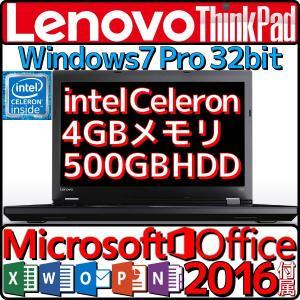 あすつく 新品 送料無料 レノボ ノートパソコン E50 80J2025MJP 本体 Core i5 WPS Office付き Windows7 win7 32bit Lenovo テンキー オフィス付き A4 ノートPC|e-device