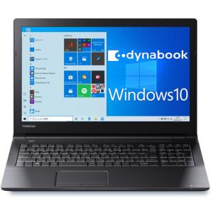 新品 タブレットPC Windows10 Home 64bit intel Celeron 4GBメモリ 17型 17インチ Polaris Office(ポラリスオフィス)付き DeskPad MA1789-432|e-device