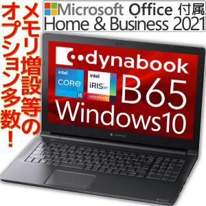 新品 タブレットPC Windows10 Home 64bit intel Celeron 4GBメモリ 21型 21インチ Polaris Office(ポラリスオフィス)付き DeskPad MA2189T-432|e-device
