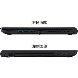 新品 タブレットPC Windows10 Home 64bit intel Celeron 4GBメモリ 21型 21インチ Polaris Office(ポラリスオフィス)付き DeskPad MA2189T-432 e-device 04