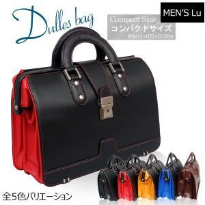 ダレスバッグ レディース メンズ コンパクト スモール ビジネス鞄 ブリーフケース 0705 MEN...