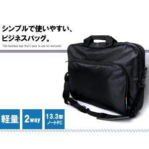 2wayビジネスバッグ メンズ 大容量 トートバッグ ショル...