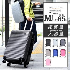 旅行用品 スーツケース 65リットル 〜70リットル AZ24 超軽量 24インチ M サイズ キャ...