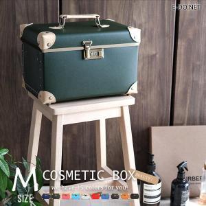 コスメボックス cbx-m メイクボックス トレンケース トレンチケース 鏡付き 収納ケース