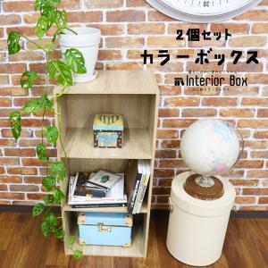 【送料無料】4段カラーボックス  収納ボックス 収納ケース 本棚 整理棚 チェスト ラック ベージュ...