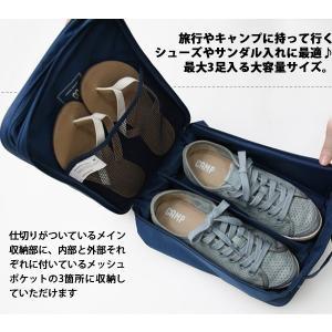 ポイント消化 500円 ポッキリ シューズバッ...の詳細画像1
