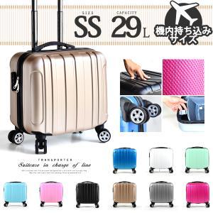 スーツケース キャリーバッグ キャリーケース 機...の商品画像
