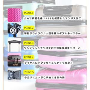 スーツケース キャリーバッグ キャリーケース ...の詳細画像4