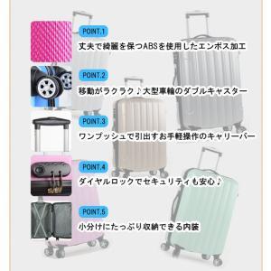 スーツケース キャリーケース キャリーバッグ  [TK20]  超軽量 20インチ S サイズ おしゃれ かわいい 出張用 旅行バック 1日 2日 3日 4日 新作 e-do-net 05