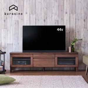 テレビ台 TV台 リビング収納 フロック 150 テレビボード ウォルナット (IS)|e-dollar
