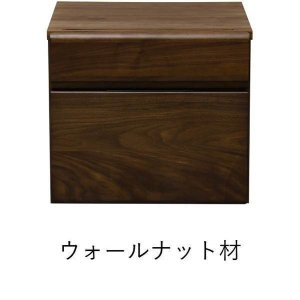 プリンター台  ウォルナット 木製 フリンク プリンターカート 45 (IS)|e-dollar