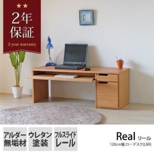 大特価!売り切れ次第終了 パソコンデスク 木製 アルダー 幅120 リール (IS)|e-dollar