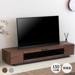 テレビ台 ローボード 収納 スパイス 150 テレビボード (IS)|e-dollar