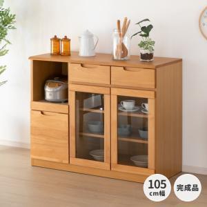 食器棚 キッチンカウンター 北欧  アルダー レンジ台 ERIS (IS)|e-dollar
