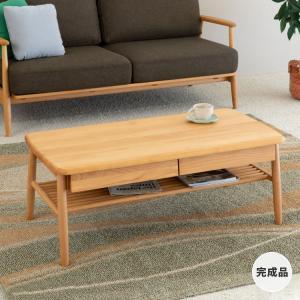リビングテーブル 木製 アルダー エラン 100 センターテーブル (IS)|e-dollar