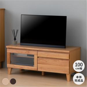 テレビ台 ローボード 収納 フロック 100 テレビボード (IS)|e-dollar