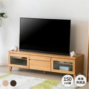 テレビ台 AVラック TV台 フロック 150 テレビボード (IS)|e-dollar