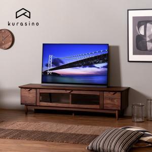 (IS) VELOCE(ヴェローチェ)150cm幅 テレビボード TVボード TV台 テレビ台 ウォールナット 無垢材 木目 大人 シンプル モダン 北欧 おしゃれ かっこいい|e-dollar