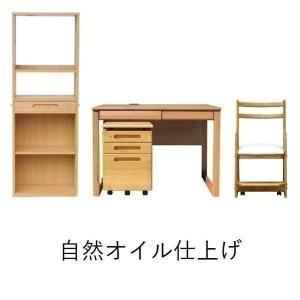 学習机  4点セット 学習椅子  ワゴン シェルフ Lデスク  (IS)