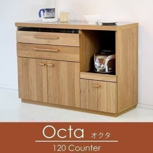 (TO)Octa(オクタ)120cm幅キッチンカウンター 北欧 レンジ台 オーク|e-dollar