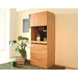 (TO)Octa(オクタ)70cm幅キッチンボード 日本製 食器棚 木製|e-dollar