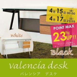 (TO)Valencia(バレンシア)デスク スタイリッシュ&コンパクトガラスの天板と、引出しの木目がおしゃれなデスク (valencia-desk)|e-dollar
