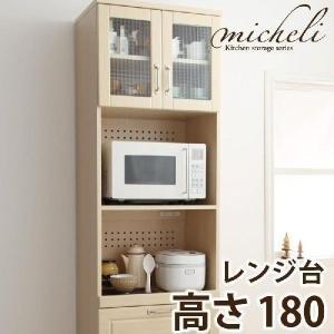 (CO)カントリー調キッチン収納シリーズ(micheli)ミシェリ レンジ台 高さ180|e-dollar