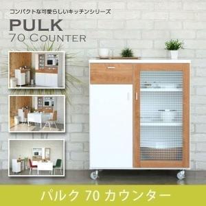 (GA)PULK -パルク- 70カウンター/pulk-70c|e-dollar