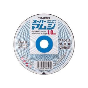 スーパーマムシ切断砥石 105(刃厚1.0mm)|e-dougu
