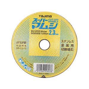 スーパーマムシ切断砥石 105(刃厚2.3mm)|e-dougu