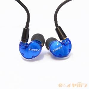 有線 カナル型 高音質 イヤホン KINERA キネラ Bd005E 1BA+1Dynamic Hybrid Earphone MMCX着脱式 e☆イヤホンモデル イヤフォン (送料無料)の画像