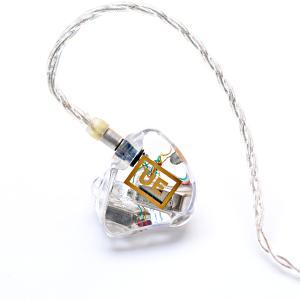 高音質イヤホン Ultimate Ears アルティメットイヤーズ UE5PRO To-Go (Universal Fit) (送料無料(代引き不可))ユニバーサル カナル型 イヤフォン (1年保証)|e-earphone