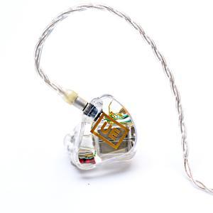 高音質イヤホン Ultimate Ears アルティメットイヤーズ UE7PRO To-Go (Universal Fit) (送料無料(代引き不可))ユニバーサル カナル型 イヤフォン (1年保証) e-earphone