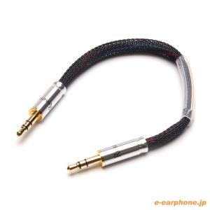 Rosenkranz ローゼンクランツ HP-3.5/0.15kaiser mini-mini cable (15.75cm)|e-earphone