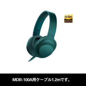 (お取り寄せ) SONY ソニー 純正部品 MDR-100A用ケーブル (ビリジアンブルー)(納期お問い合わせください) e-earphone