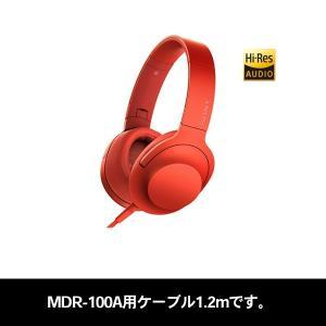 (お取り寄せ) SONY ソニー 純正部品 MDR-100A用ケーブル (シナバーレッド)(納期お問い合わせください) e-earphone