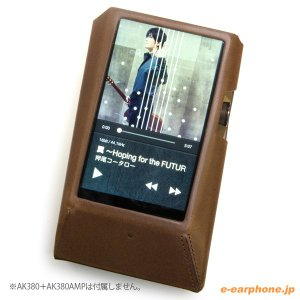 DIGNIS SCUTUM Brown for AK380 + AK380AMP(限定モデル) (送料無料)|e-earphone