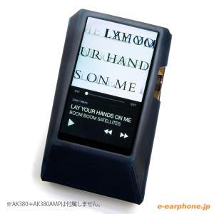 DIGNIS SCUTUM Blue for AK380 + AK380AMP(限定モデル) (送料無料)|e-earphone