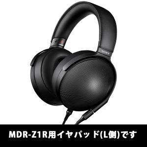 (お取り寄せ) SONY MDR-Z1R用イヤパッド L側(納期お問い合わせください) (送料無料)|e-earphone