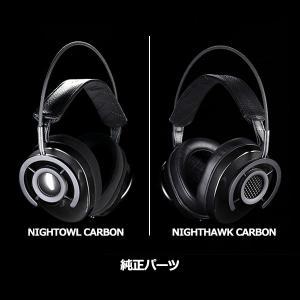 (お取り寄せ) audioquest SUEDE NightHAWK OWL EAR PAD R (右側)(納期お問い合わせください) (送料無料)|e-earphone